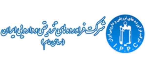 فرآورده های تزریقی ایران